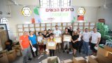 פיד ישראל - תמונות גלריית ראש השנה